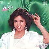 Silky (MEG-CD)