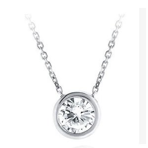 Diamond pendants grand sales 14k white gold full bezel round 14k white gold full bezel round solitaire diamond pendant necklace 038ct g h si3 w16 inch 14k gold chain review aloadofball Images