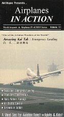 air-utopia-hong-kong-kai-tak-airport-video-emergency-landing-new