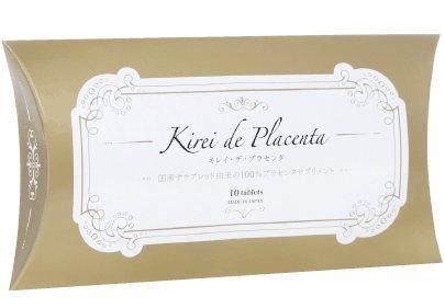 国産 馬 プラセンタ 高配合 キレイ・デ・プラセンタ サプリメント 10粒 トライアル