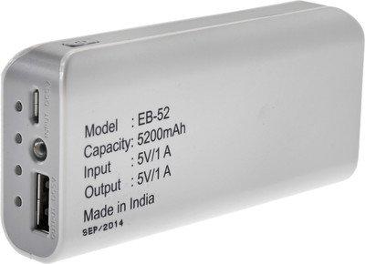 iBank-EB52-5200mAh-PowerBank