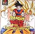 Dragonball Z Ultimate Battle 22