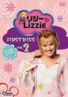 リジー&Lizzie セカンド・シーズン VOL.2 [DVD]