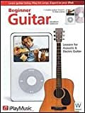 iPlayMusic Beginner Guitar Lesson Software for PC and MP3