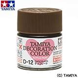 タミヤ デコレーションシリーズ デコレーションカラー スタートセット D-12 チョコレート