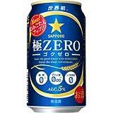 サッポロ 極ZERO 〔発泡酒〕 350ml 缶 350ML× 24缶