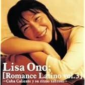 Romance Latino vol.3【HQCD】