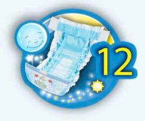 Huggies Overnites diapers provide up to 12 hours of protection against leaks.