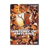 ヒストリー オブ アントラーズ 1993-2000 ~FOOTBALL DREAM~ [DVD]
