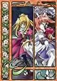 鍵姫物語 永久アリス輪舞曲 Vol.4