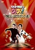 Eb`i`Ei!! |\l_X DVD-BOX