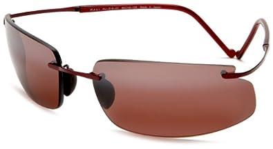 db32ed90ec Amazon Maui Jim Sunglasses Polarized   United Nations System Chief ...