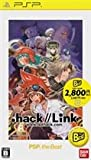 .hack//Link PSP the Best