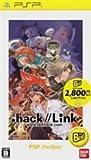.hack//Link PSP the Best