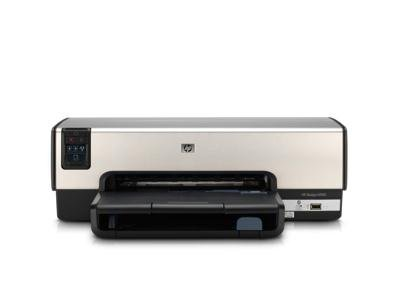 black friday hp deskjet 6940 printer 36 ppm black and 27 ppm up to 4800 optimized dpi color. Black Bedroom Furniture Sets. Home Design Ideas