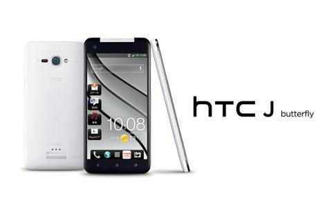 HTC J butterfly HTL21 au [ホワイト]