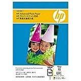 日本HP アドバンスフォト用紙(光沢)L判 100枚 Q8865A
