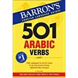 501 Arabic Verbs: Fully Conjugated in All Forms ~ Raymond P. Scheindlin