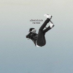 I'M FREE(初回限定盤)(DVD付)