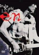 稲葉浩志 LIVE 2004 ~en~ [DVD]
