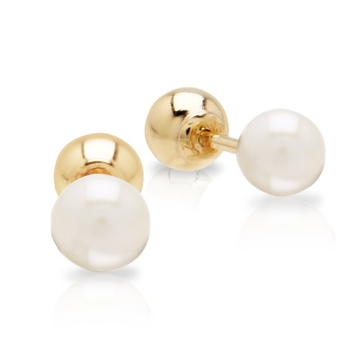 14k Yellow Gold White Freshwater Cultured Pearl and Ball Reversible Stud Earrings (3.75mm )