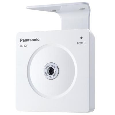Panasonic BL-C1A-S Network Camera and Pet Cam Silver