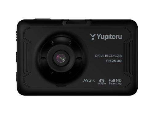 【Amazon.co.jp 限定】 ユピテル(YUPITERU) ドライブレコーダー FH2500