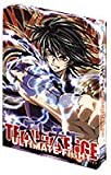 天上天下 ULTIMATE FIGHT [DVD]