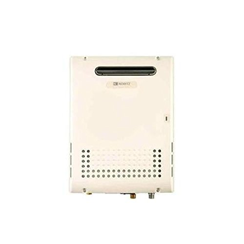 Outdoor 6.6 Gpm Condensing Tankless Water Heater - Propane Gas