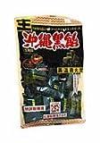 松屋製菓 生沖縄黒飴 130g