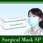 5月末日ごろ発送!「サージカルSPマスク(50枚入)」【米国N95規格相当】