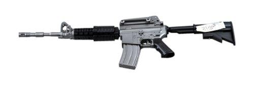 EASY MODEL terzo M4A1 RIS (Giappone import / Il pacchetto e il manuale sono scritte in giapponese)