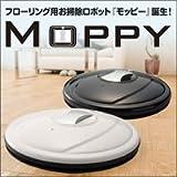 スリーアップ フローリング用お掃除ロボット 「モッピー」 RC-20W ホワイト