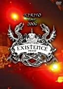 KIRITO TOUR 2006 EXISTENCE PROOF [DVD]