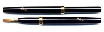 竹宝堂化粧筆 リップブラシ Lー9 熊野筆