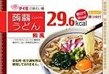 味わいこんにゃくうどん14食セット(カレー7食×和風7食)