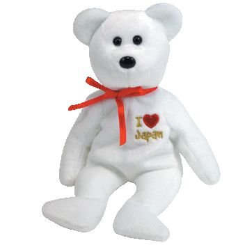 TY Beanie Baby - JAPAN the Bear (I Love Japan - Asia-Pacific Exclusive) - 1