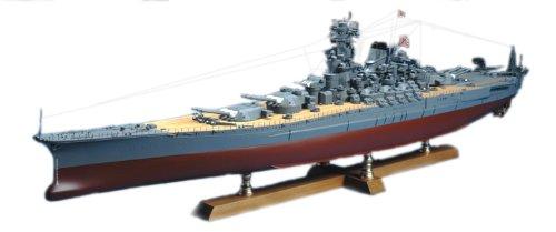 1/250 戦艦 大和