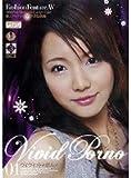 Vivid Porno 01 早乙女みなき,上原みさと,宮田奈緒 [DVD]