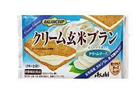 BUクリーム玄米ブランチーズ 2×2 72g