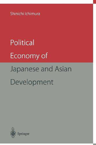 Économie politique du développement japonais et asiatique