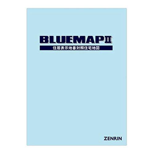 ゼンリン土地情報地図 ブルーマップ II東京都 葛飾区 発行年月201601 13122040P