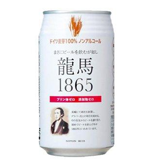 龍馬 1865 缶 350ML × 24缶
