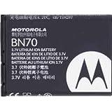 Motorola OEM BN70 BATTERY FOR HINT QA30 NEXTEL DEBUT I856 KARMA QA1 SNN5837A
