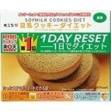 豆乳クッキーダイエット1DAYRESET抹茶 33g