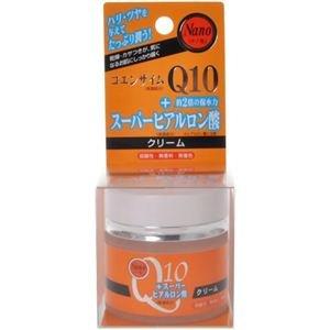 COQ10+SPヒアルロン酸 クリーム 50g