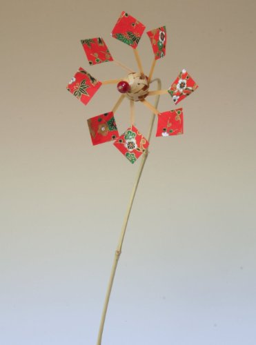 Kazaguruma, A Pinwheel, Made Of Bamboo And Japanese Paper,72006,Intricately Made Of Bamboos Produced In Japan.