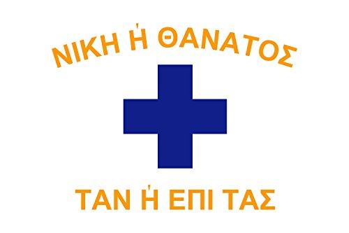 magflags-flagge-large-mani-flag-greece-mani-peninsula-laconia-greece-europe-proporzec-historycznego-