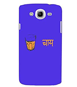 SAMSUNG GALAXY MEGA 5.8 CHAI Back Cover by PRINTSWAG