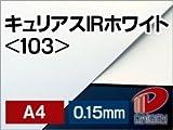 Amazon.co.jp紙通販ダイゲン キュリアスIRホワイト <103> A4/100枚 033011